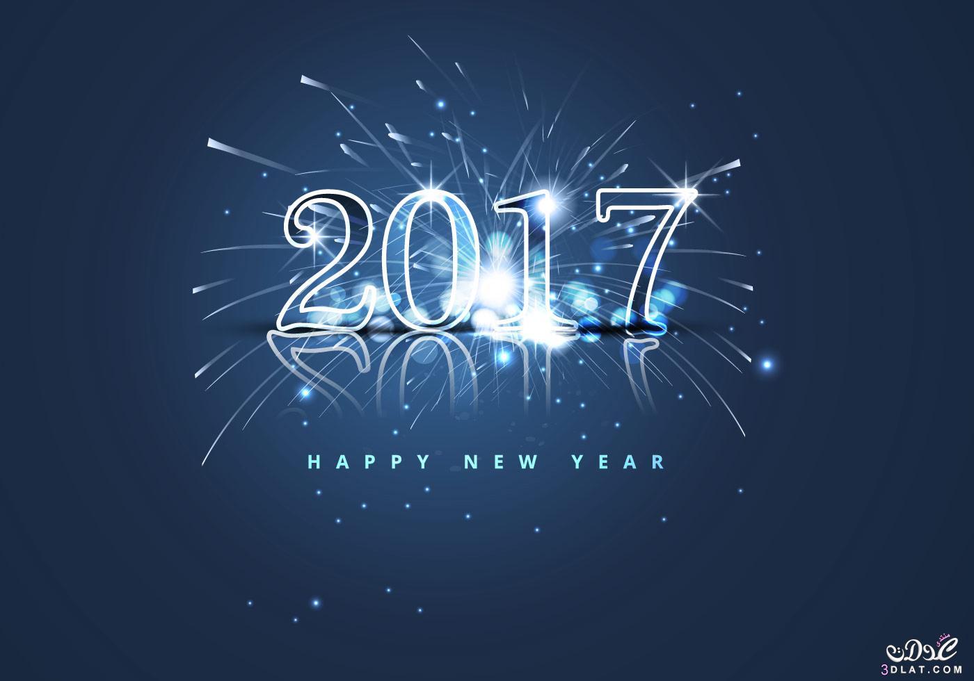 صور للعام الجديد 2017 , اروع رمزيات راس السنة الميلادية , photos new years 2017 new_1479739243_240.j