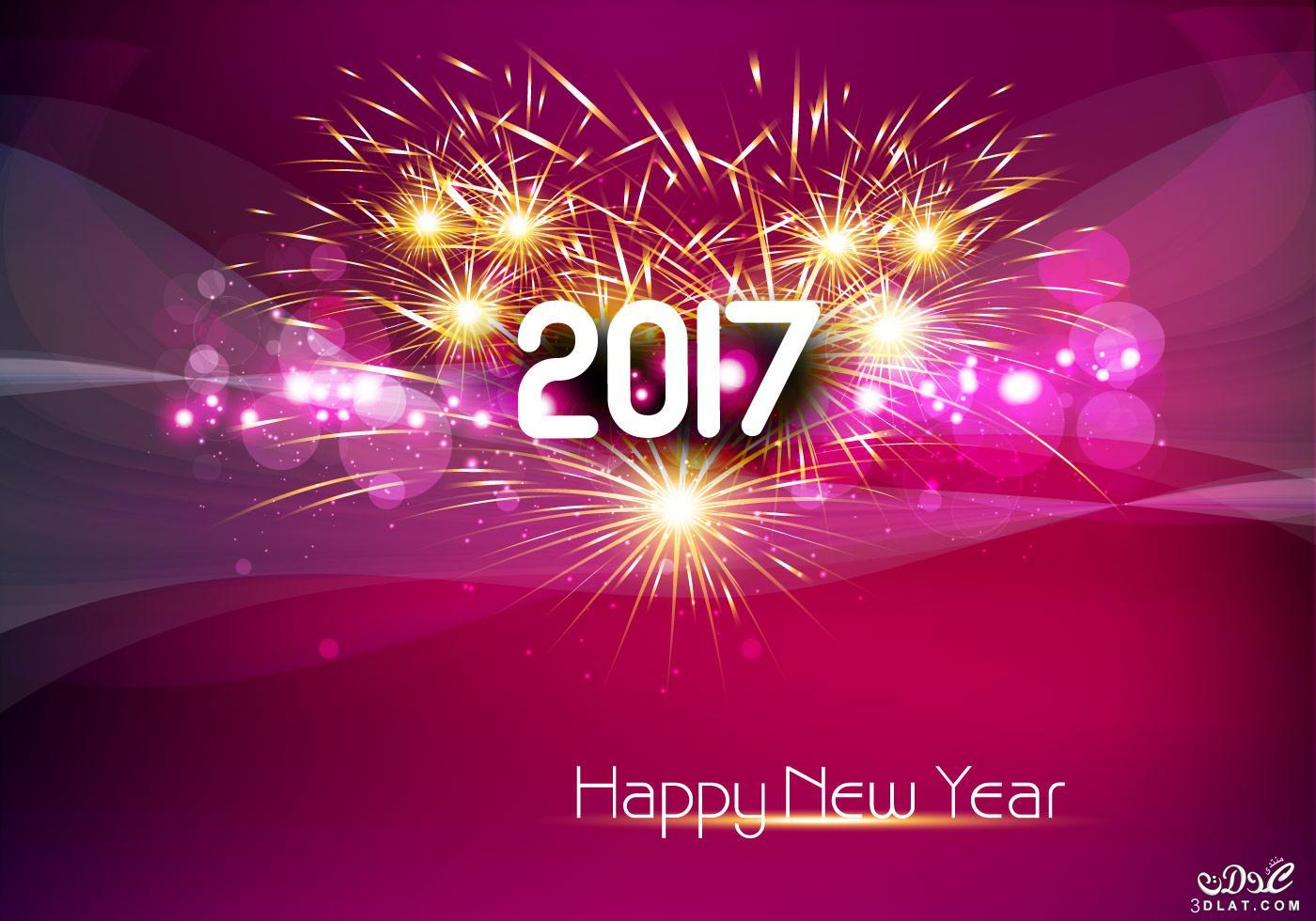 صور للعام الجديد 2017 , اروع رمزيات راس السنة الميلادية , photos new years 2017 new_1479739243_404.j