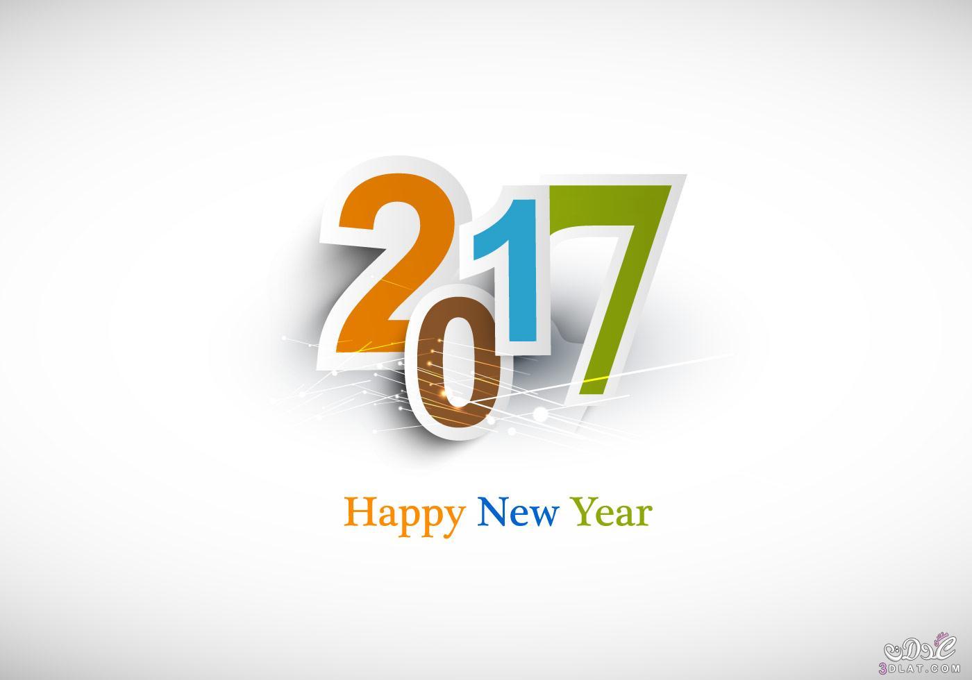 صور للعام الجديد 2017 , اروع رمزيات راس السنة الميلادية , photos new years 2017 new_1479739243_631.j