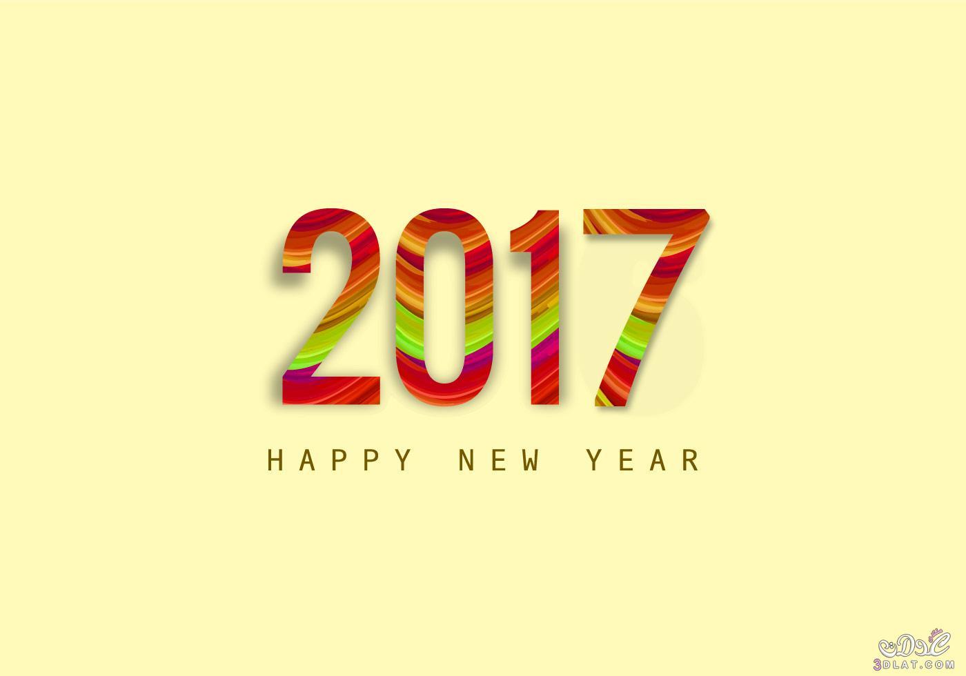 صور للعام الجديد 2017 , اروع رمزيات راس السنة الميلادية , photos new years 2017 new_1479739244_221.j