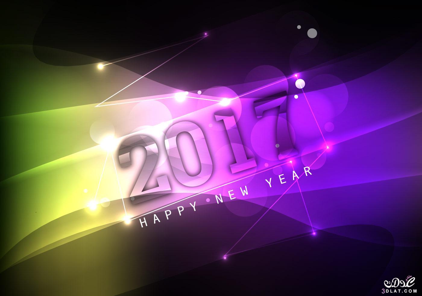 صور للعام الجديد 2017 , اروع رمزيات راس السنة الميلادية , photos new years 2017 new_1479739244_313.j