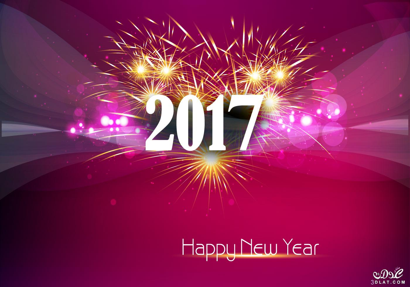 صور للعام الجديد 2017 , اروع رمزيات راس السنة الميلادية , photos new years 2017 new_1479739244_349.j