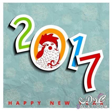 صور للعام الجديد 2017 , اروع رمزيات راس السنة الميلادية , photos new years 2017 new_1479739244_388.j
