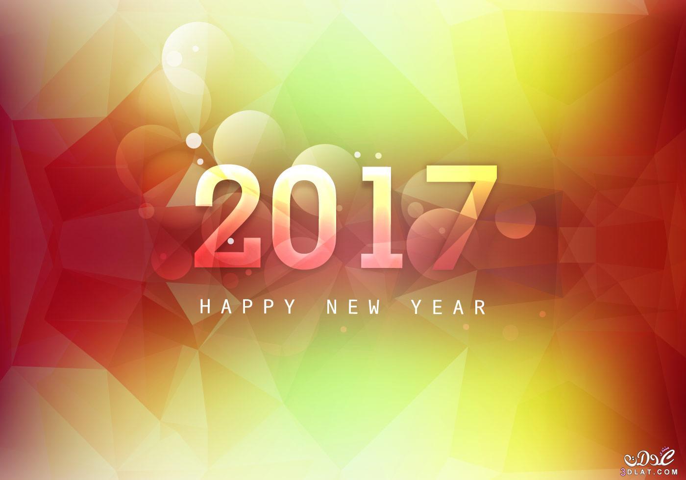 صور للعام الجديد 2017 , اروع رمزيات راس السنة الميلادية , photos new years 2017 new_1479739244_552.j