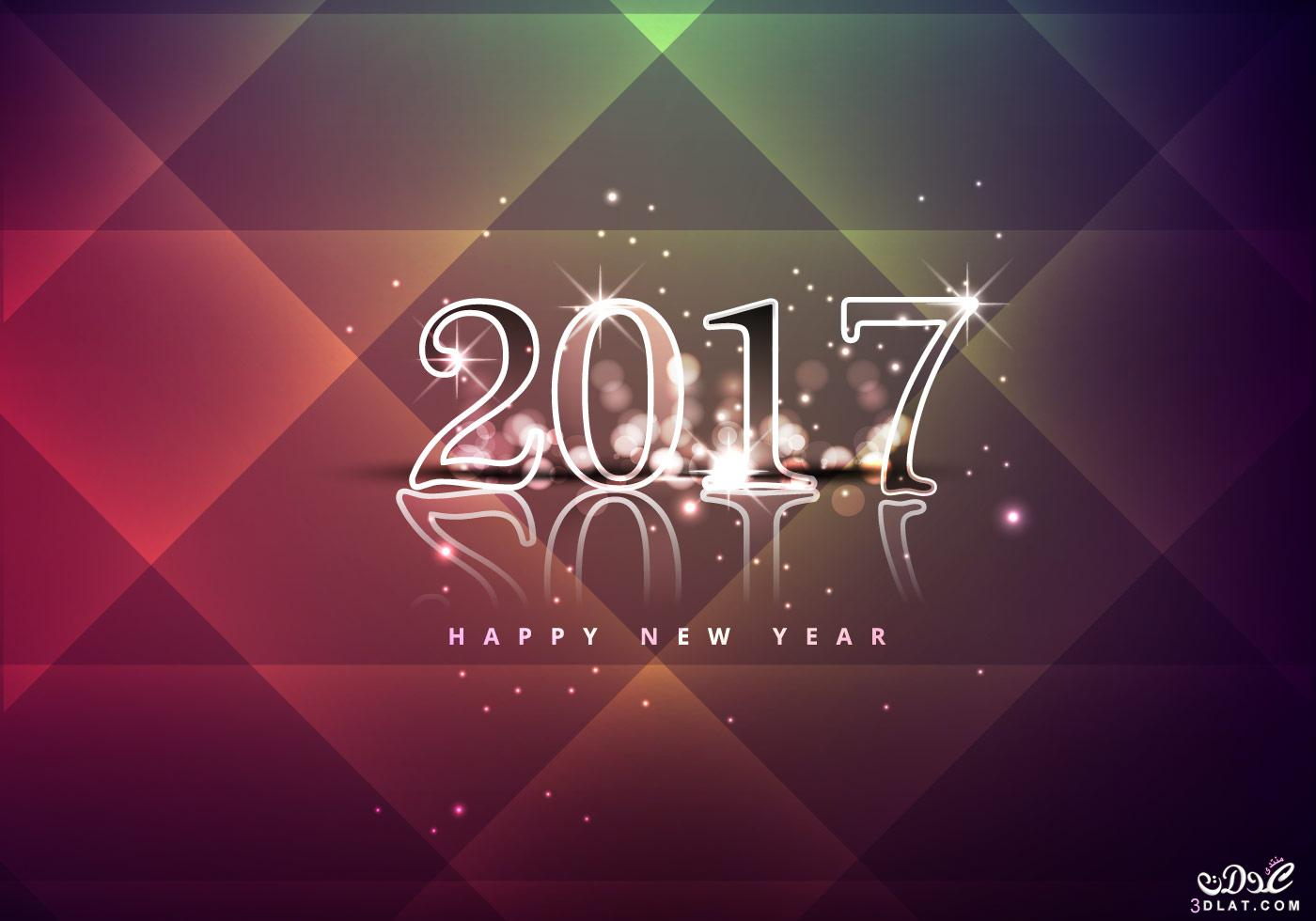 صور للعام الجديد 2017 , اروع رمزيات راس السنة الميلادية , photos new years 2017 new_1479739244_664.j