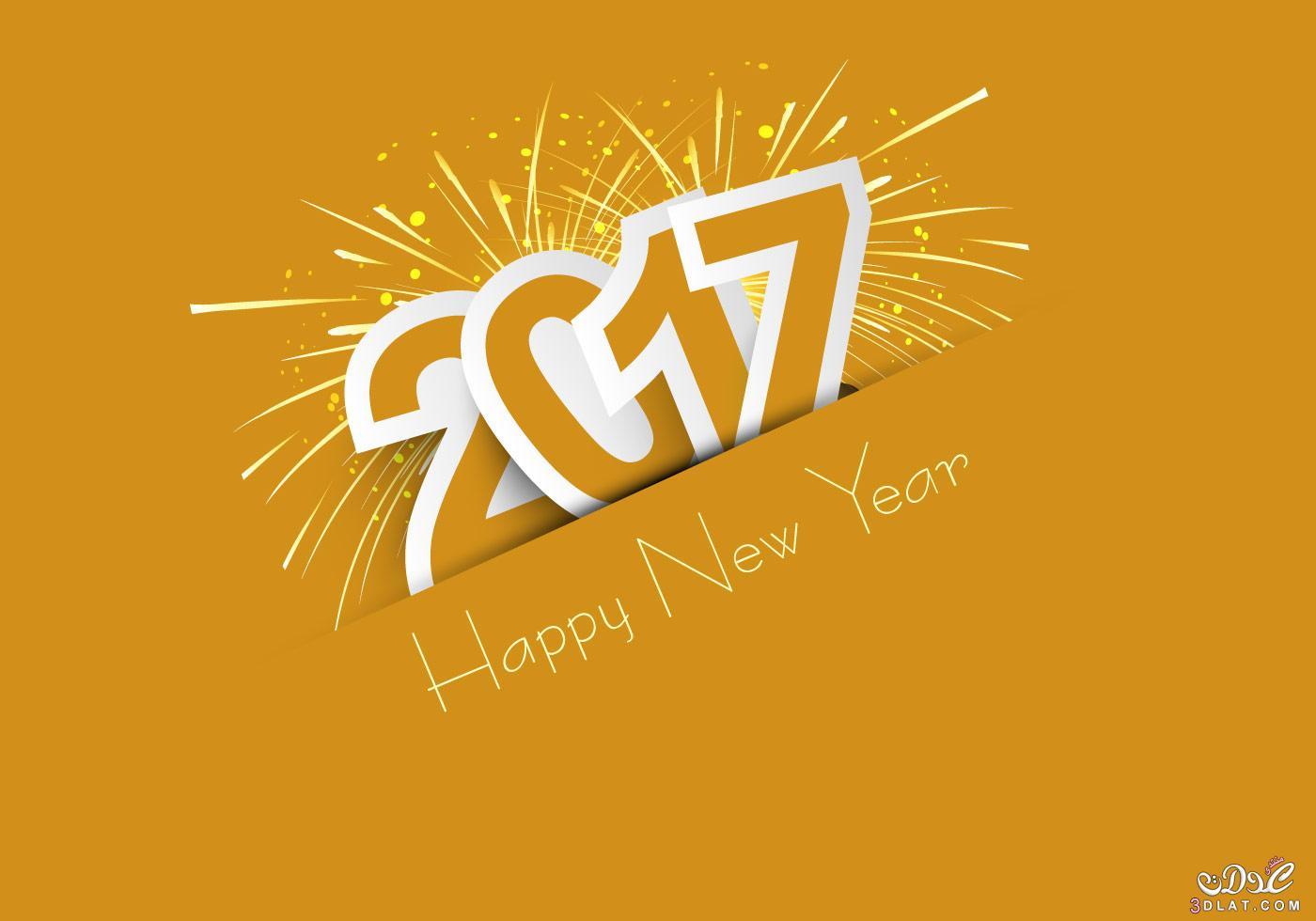 صور للعام الجديد 2017 , اروع رمزيات راس السنة الميلادية , photos new years 2017 new_1479739244_775.j