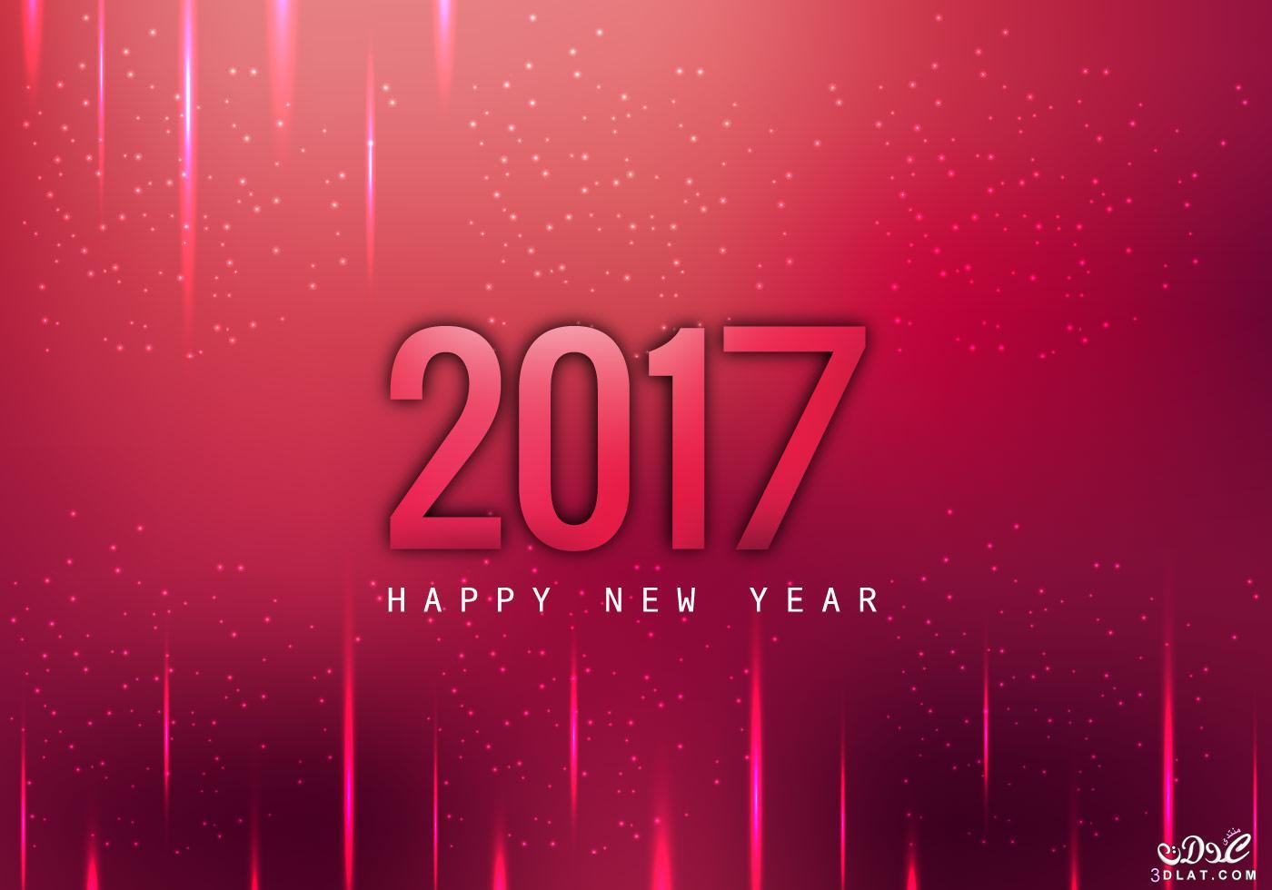 صور للعام الجديد 2017 , اروع رمزيات راس السنة الميلادية , photos new years 2017 new_1479739244_887.j