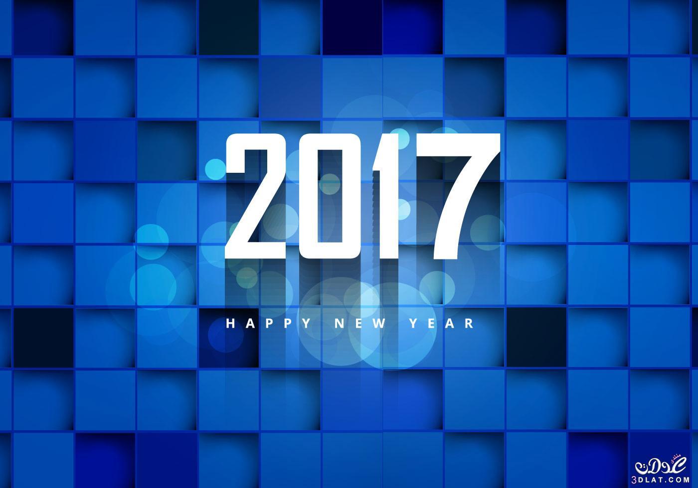 صور للعام الجديد 2017 , اروع رمزيات راس السنة الميلادية , photos new years 2017 new_1479739244_932.j