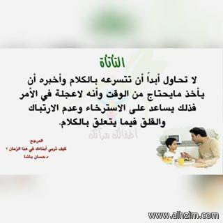 new_1482043650_840.jpg