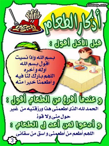 new_1482148526_485.jpg